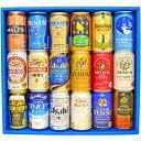 ギフト クラフトビール&定番ビール 国産ビール 豪華バラエテ...