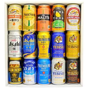 敬老の日 ギフト プレミアム・クラフトビール&定番ビール 国産ビール 豪華バラエティ 飲み比べ ビールギフト15種15本...