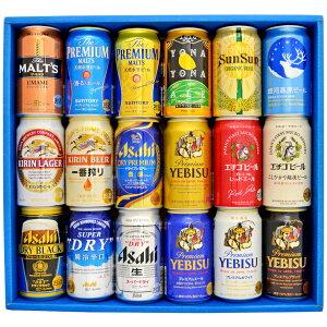 敬老の日 ギフト クラフトビール&定番ビール 国産ビール 豪華バラエティ 飲み比べ ビールギフト18種18本セット ビー...