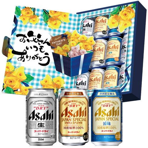 父の日 ビール 父の日ギフトJS-FT 3種飲み比べセット【父の日限定 father's day 2021】アサヒ 装飾...