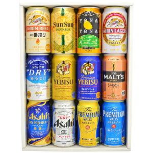 敬老の日 ギフト クラフトビール&定番ビール 国産ビール 豪華バラエティ 飲み比べ ビールギフト12種12本セット ビー...