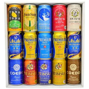敬老の日 ギフト 国産 プレミアム&クラフトビールビール ギフト 13種飲み比べ 詰め合わせ15本セット ビールセット ...