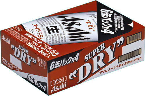 【送料無料】重いビールは通販が便利♪アサヒ スーパードライ350ml 24本(ケース販売)【父の日ギフト プレゼント 内祝 御祝 御供】【あす楽対応】