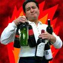 訳あり福袋ワイン6本セット!6本中2本不良ワインが入ってるからできた、このお値段!!しかもコミ...