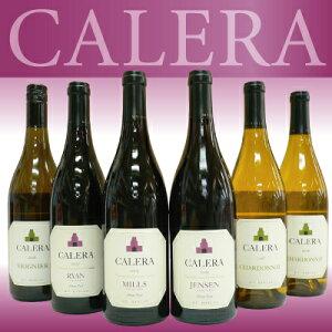 超稀少!CALERAカレラジェンセン(ジャンセン)2005を含む6本セット!カリフォルニアのロマネ・コ...