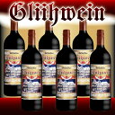 毎週ランキング1位獲得!激売れ中です!冬はホットにグリューワインがおすすめ!シナモンやクロ...