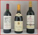 店長オススメの厳選デイリー お試し フランス【赤】ワイン3本セット ◆送料無料対象外地域有