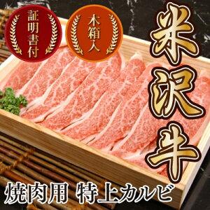 赤身と脂のバランスが良く混じり合ったほど良い歯ごたえがあり、焼肉の代名詞のようなお肉です...
