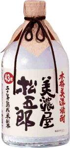 ふくよかな香味、自然な甘味、芳醇な味わい、まろやかなコク。蔵元秘蔵の米焼酎【送料無料】 『...