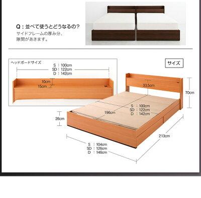 ベッドコンセント付きベッド下収納収納ボックスフレームのみセミダブルチェストベッドアウトレット家具北欧シンプルモダン
