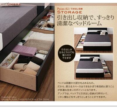 ベッド棚コンセント付き収納収納ボックスベッドフレームのみセミダブルアウトレット家具北欧シンプルモダン