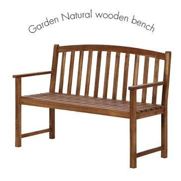 天然木 ベンチ 木製 128cm 送料無料 ガーデン ガーデンファニチャー アウトドア レジャー ベランダ テラス バルコニー ベンチチェア パークベンチ ガーデンチェア 屋外ベンチ アンティーク レトロ 庭 長椅子 アイアンベンチ 二人用 ラブチェア 2人用 ウッドベンチ おしゃれ