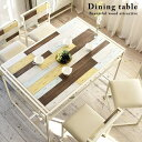 ダイニングテーブル 木製 ハンドメイド風 幅120cm 棚付き 古木風 食卓 ハイテーブル リビング ...