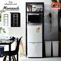【キッチンをおしゃれに】冷蔵庫上をすっきりさせたい!おしゃれラックのおすすめは?