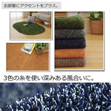 洗える ラグ カーペット 140×240 ホットカーペット対応 長方形 ラグマット マット 絨毯 洗濯 ウォッシャブル 無地 滑り止め 床暖対応 オールシーズン 北欧 子供 ふわふわ おしゃれ 高級 ブラウン ベージュ アイボリー ブルー グリーン 家具