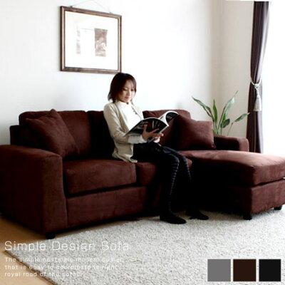 ソファーファブリックコーナーソファー2人がけ用2人掛用3人がけ用ソファアウトレット家具北欧シンプルモダン