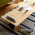 センターテーブル120テーブル木製天然木木目ローテーブルコーヒーテーブルカフェテーブル食卓テーブル収納付き収納無垢材デザイン北欧おしゃれモダンナチュラルシンプル座卓リビング子供部屋インテリア一人暮らしカフェ