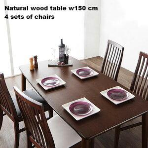 天然木 ダイニングテーブル チェア4脚 5点セット 幅150cm ダイニング テーブル 椅子 セット 食卓 食卓テーブル 4人 ダイニングセット おしゃれ 北欧 和モダン 背もたれ 4人用 ダイニングチェア