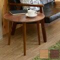木製サイドテーブル丸型円形天板50cm丸テーブルソファテーブルナイトテーブルミニテーブルシンプルカフェテーブルコンソール机花台フラワースタンドベッドサイドテーブルソファーサイドテーブル寝室コンパクトスリム小さいかわいいおしゃれ北欧