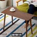 パソコン作業が楽なL字ローテーブル継ぎ脚付き木製L字型テーブルソファテーブルコーヒーテーブルpcテーブルロータイプ幅80cm高さ55cm高さ45cmコンパクト省スペース高さ調整可能天然木小さいテーブル作業テーブル