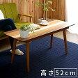 送料無料 クワトロ ソファテーブル 幅120cm 北欧 ローテーブル コーヒーテーブル リビングテーブル 木製 ウォールナット テーブル カフェ風 センターテーブル インテリア おしゃれ モダン ナチュラル ヴィンテージ ミッドセンチュリー デザイン アウトレット カフェテーブル