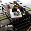 送料無料 木製 テーブル 北欧 ローテーブル コーヒーテーブル リビングテーブル ウォールナット ナイトテーブル カフェ風 センターテーブル おしゃれ シンプル ナチュラル アウトレット インダストリアル カフェテーブル 男前 インテリア ブラウン ヴィンテージ机 西海岸