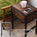 送料無料サイドテーブル北欧テーブルベッドサイドテーブルベッドテーブルナイトテーブル木製ローソファーウォールナットアウトレットおしゃれモダンカフェ風ミッドセンチュリーソファソファーテーブルチェストキャビネットサイドチェスト