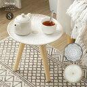 ●クーポン対象●サイドテーブル ...