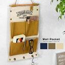 送料無料 ウォールポケット Sサイズ 壁掛け ポケット 収納 レターホ...