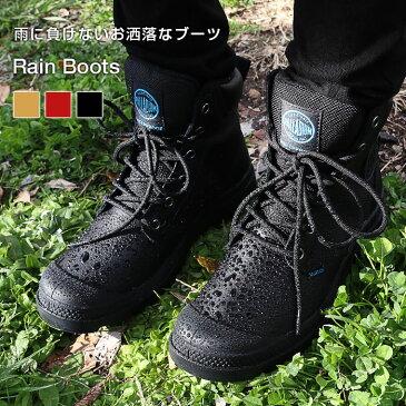 レザーなのに 防水 レインブーツ ブーツ レザーブーツ レディース メンズ ショート レインシューズ おしゃれ シューズ スニーカー ハイカット ショートブーツ スノーブーツ アウトドア 軽量 大人 靴 長靴 革 PALLADIUMパラディウム 洗える 黒 ローヒール 農作業 編み上げ