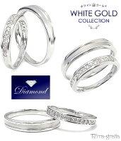 ダイヤモンドホワイトゴールドペアリング【TF095020_09600H_pair】K10ホワイトゴールドダイヤモンドペアリング指輪送料無料ランキングギフトプレゼント誕生日記念日ホワイトデークリスマスマリッジリング