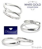 ダイヤモンドホワイトゴールドペアリング【TF158020_159000_pair】K10ホワイトゴールドダイヤモンドペアリング指輪送料無料ランキングギフトプレゼント誕生日記念日ホワイトデークリスマスマリッジリング
