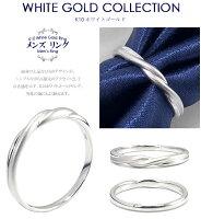 ホワイトゴールドリング【TF35900H】K10ホワイトゴールドリング指輪送料無料ランキングギフトプレゼント誕生日記念日ホワイトデークリスマス【_包装】
