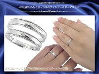 ダイヤモンドホワイトゴールドペアリング【TF36402H_36500H_pair】K10ホワイトゴールドダイヤモンドペアリング指輪送料無料ランキングギフトプレゼント誕生日記念日ホワイトデークリスマスマリッジリング