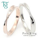 ペアリング カップル 2個セット 刻印 シルバー ピンクシルバー ダイヤモンド シンプル ひねり メビウス 細身 上品 おしゃれ 指輪 偶数サイズ マリッジリング 結婚指輪 Silver 925 クリスマスプレゼント 2本セット価格