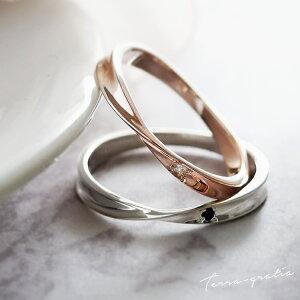 ペアリング シルバー ダイヤモンド ピンクシルバー 刻印無料 ペアアクセサリー ペア リング …