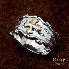 メンズ指輪・リング シルバーリング クロス メッセージ ブラス 真鍮 男女兼用 …