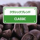 中米系の豆をベースに酸味とキレ味と爽やかさをテーマに、すっきりとした後口のコーヒーに仕上...
