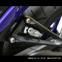 キタコ(KITACO)YZF-R25/YZF-R3用ヘルメットホルダー(ヘルメットロック)ブラック564-0770100