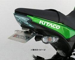 キタコ(KITACO)Z125PRO用フェンダーレスKIT691-4030000