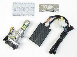 プロテックバイク用LEDヘッドライトバルブキット(ショートヒートシンクタイプ)LB4-SH4Hi/Lo6000K65001