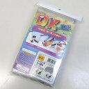 即納 デラックス サイクルカバー ハイバック(特大) DX-5800(DX5800)DXseries 【RCP】 / 02P07Feb16