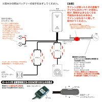 CS-550M配線図