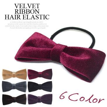 光沢ベロア ベルベット調素材 BIGリボン型ヘアゴム 髪留め髪飾り レディースヘアアクセサリー SAL テラコッタ