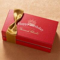 ギフトプレゼント送料無料カカオ70%以上ヴァローナ社クーベルチュールチョコレートチョコレートケーキテリーヌショコラ誕生日内祝出産結婚お返し名入れお菓子高級スイーツおしゃれかわいい手土産