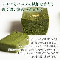 ミルクとバニラの繊細な香りと深く濃い緑の上質な香り