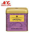 トワイニング缶入り リーフティクオリティ ダージリン 100g紅茶 茶葉 TWININGS