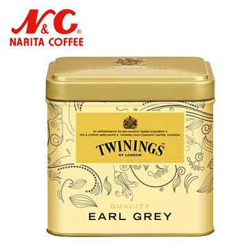 トワイニング缶入り リーフティクオリティ アールグレイ 100g紅茶 茶葉 TWININGS