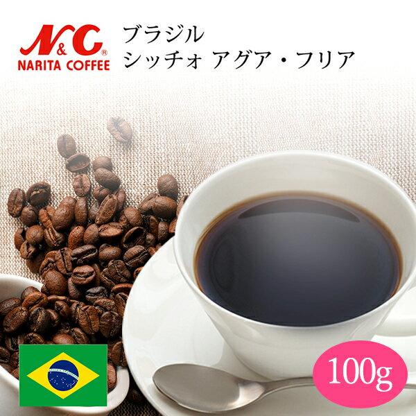 コーヒー, コーヒー豆  100g (7-10) 20176 NC