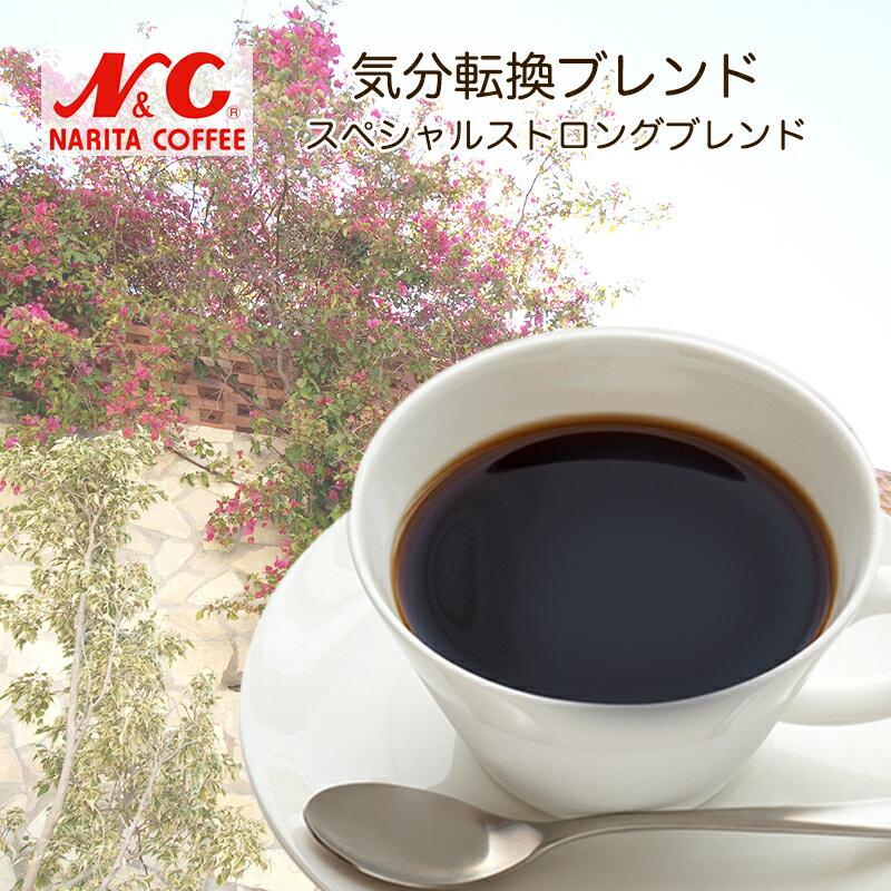 コーヒー, コーヒー豆  100g (7-10) () NC